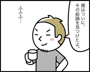 03a_3