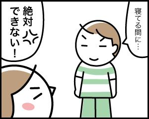 08d_2