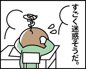 03a_4