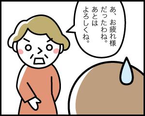 09d_3