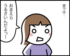 11e_2
