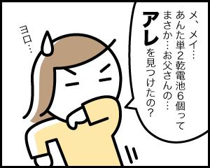 02a_6
