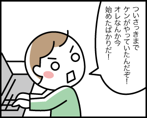 03a_5