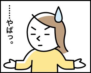 09d_4