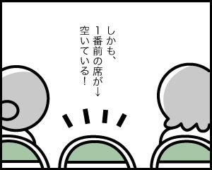 02a_2