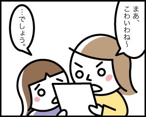 01a_3
