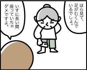 04b_3
