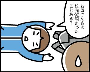 02a_7