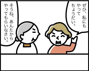 02a_8