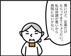 02a_9