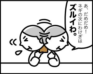 05b_5