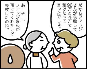 06c_3