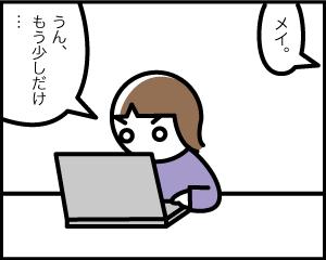 01a_9