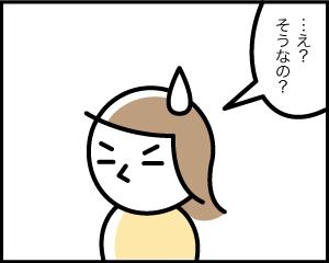03a_6