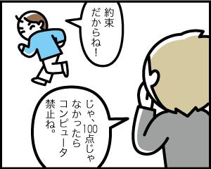 04a_6