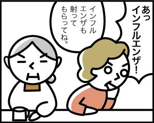 06b_4