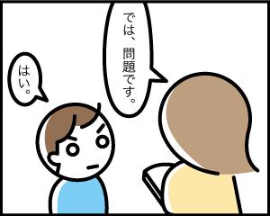08b_4