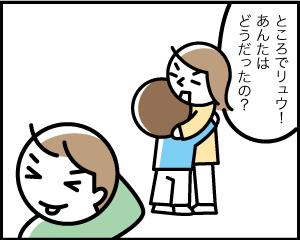09b_2