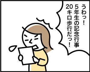 01a_7