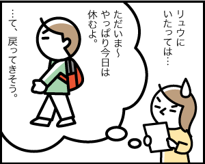 03b_4