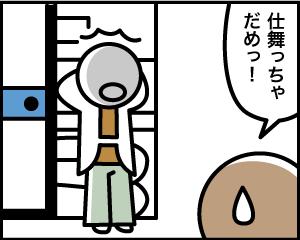 06c_5