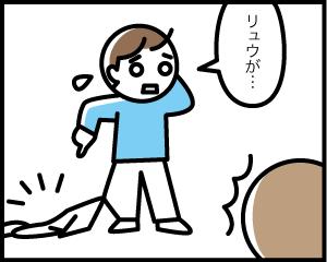 07a_3