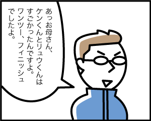 07d_3