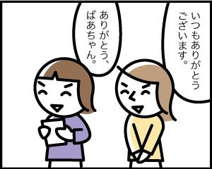 02b_3