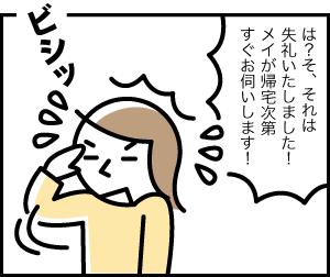 04c_3