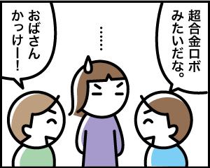 06a_2