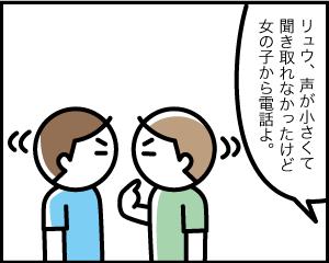 09c_2
