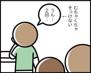 10c_2