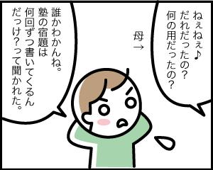 11c_3