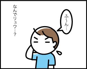 12c_2